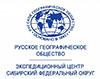 Совета Федерации Федерального Собрания Российской Федерации