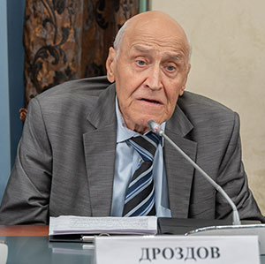 Дроздов Николай Николаевич