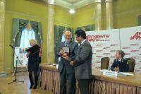 Патрисио Альберто Чавес Савала. ТЕЛЕМАРАФОН «Экология: новые приоритеты бизнеса»
