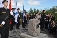 Закладка памятного камня на месте будущего флагштока