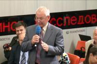 Пресс-конференция, посвящённая Старту экологического марафона регионов России