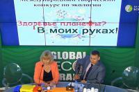 VIII Всероссийский экологический телемарафон подвел итоги